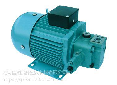 变量叶片泵VPC-15-2.0,VPC-15-3.5