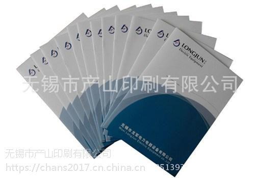 产山印刷(图)|无锡画册印刷批发|温州无锡画册印刷