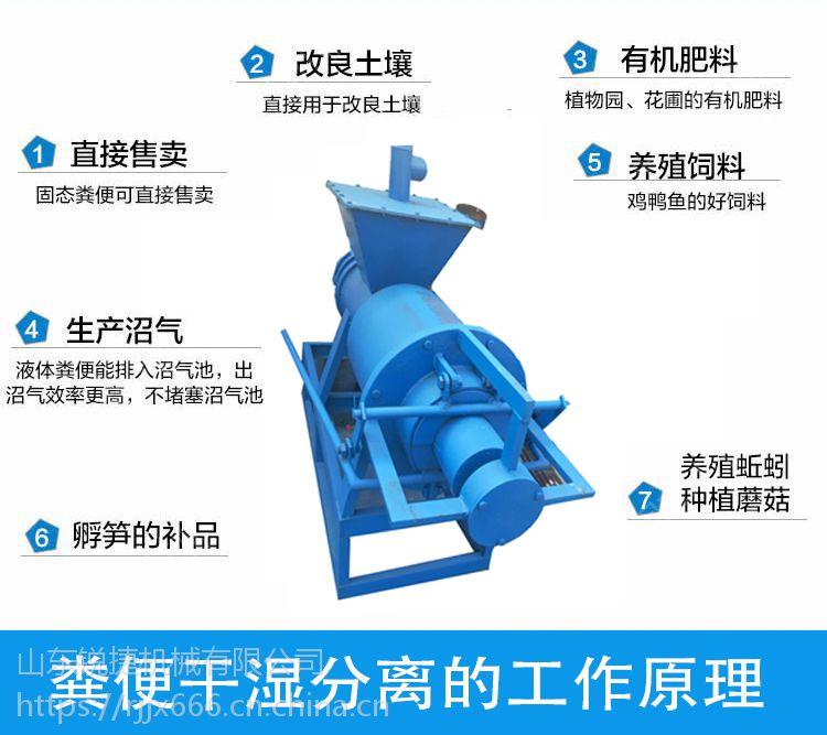 挤压式分离机那里买,固液式分离设备多少钱