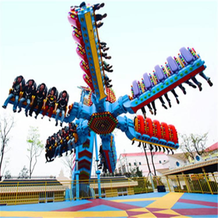 三星厂家直销大型游乐场户外刺激新奇的游乐设备极速风车超震撼哦