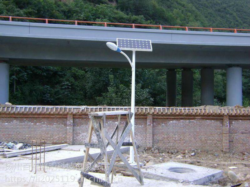 甘肃12V 6米20瓦LED太阳能路灯一盏多少钱 厂家包安装