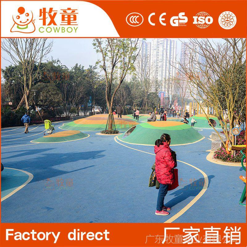 广州户外运动幼儿园不规则安全无毒EPDM彩色地垫包施工包材料
