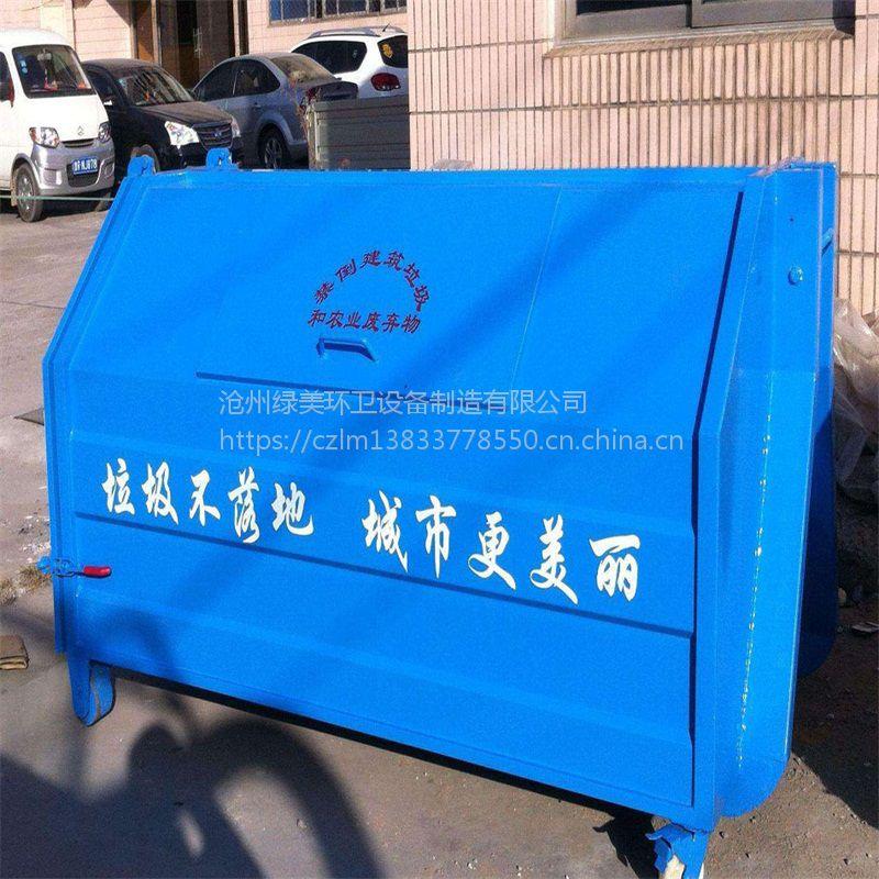 美观实用的3立方钩臂式垃圾箱近期市场紧销