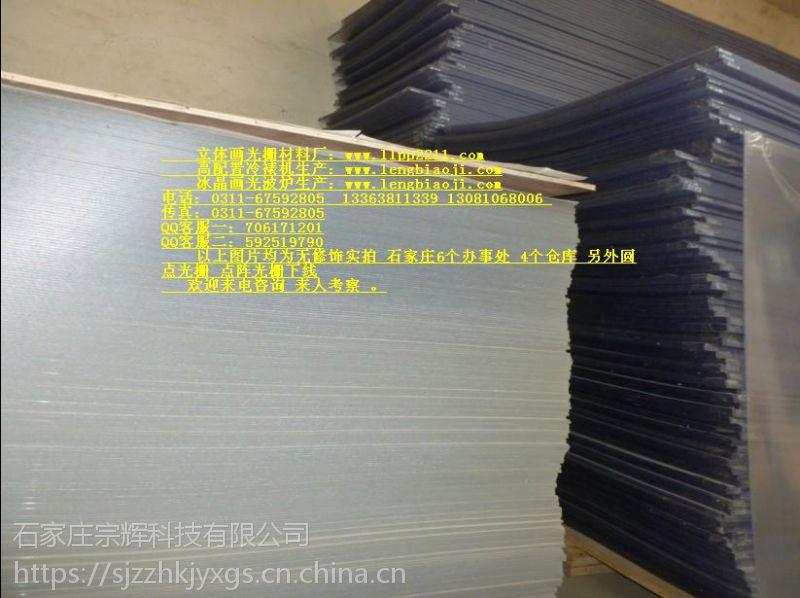 金华立体画光栅板生产厂家 立体画制作软件 立体画制作流程 3d画材料生产厂家 三维画材料生产厂家