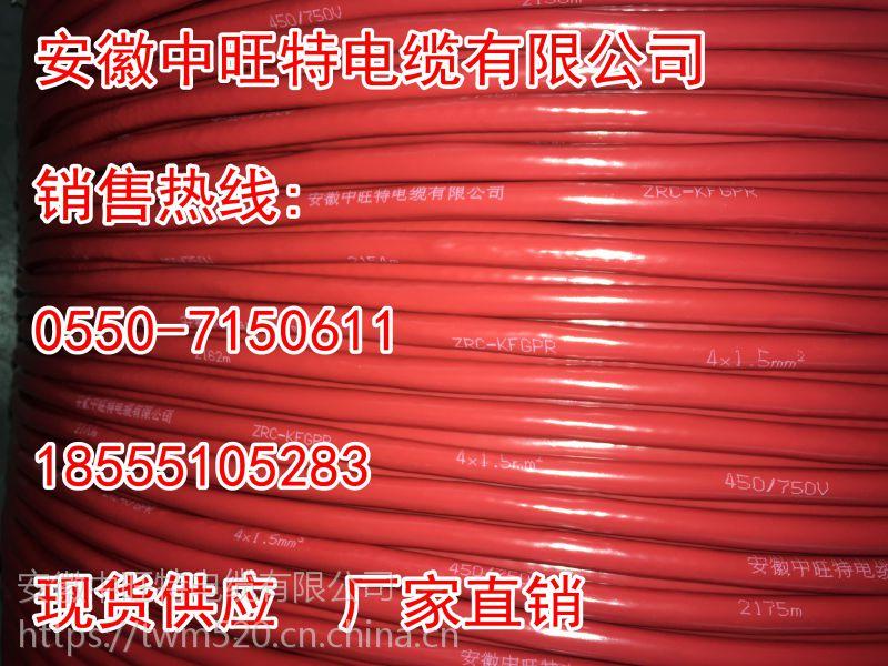 安徽ZR-YFGRP阻燃型硅橡胶屏蔽电缆