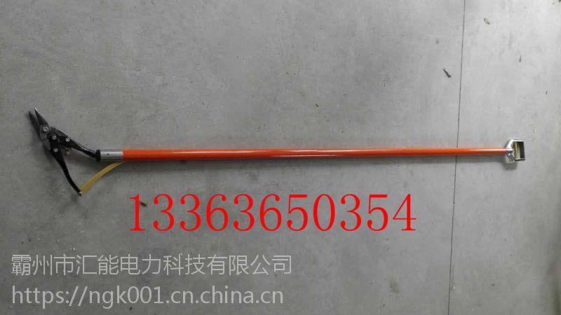 绝缘扎线剪 环氧树脂管 电工带电作业绝缘断线剪 汇能