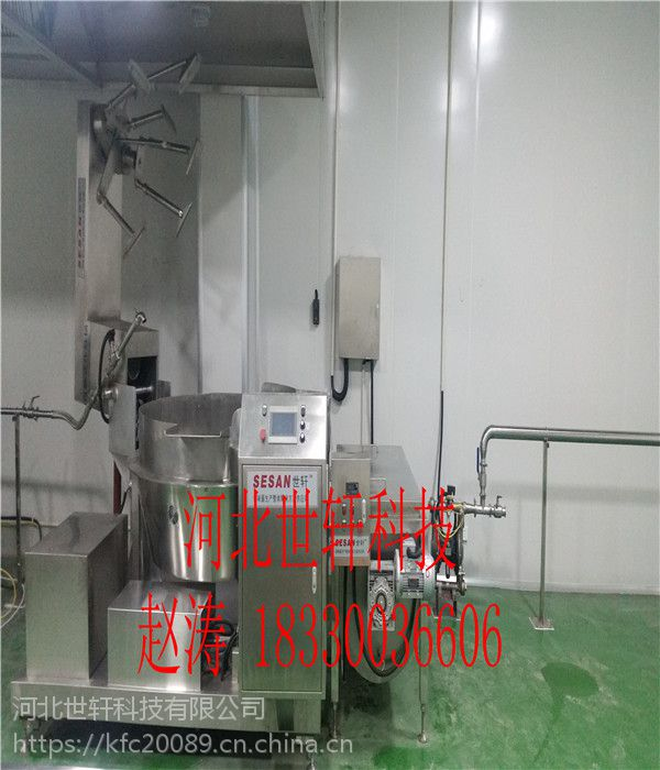 供应 调味品加工机械 香菇牛肉酱专用 全自动智能生产线设备 厂房设计交钥匙工程