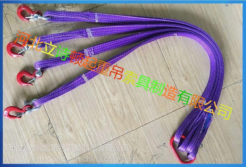 专业订做吊装带-白色扁平吊装带-彩色扁平吊装带
