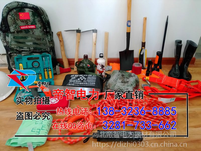 工具包防汛专用组合工具包 便携式抢险装具包
