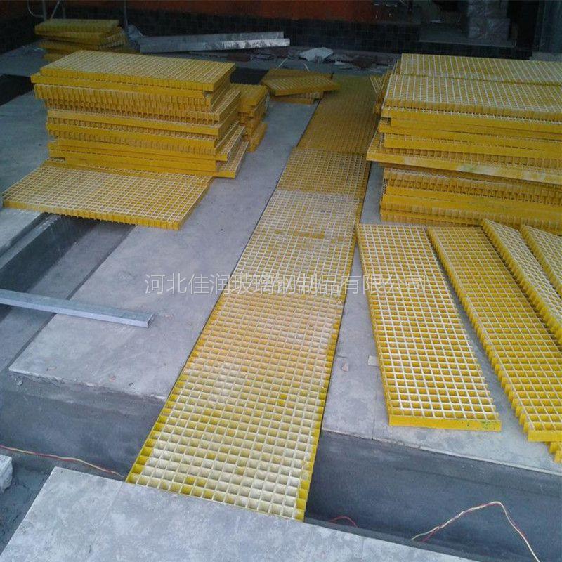 玻璃钢格栅排污栏地沟明沟盖板直接生产厂家