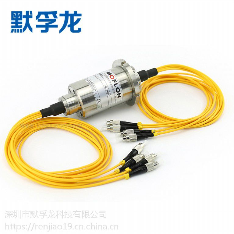伺服电机编码器导电滑环信号集电环导电环 适于所有伺服电机