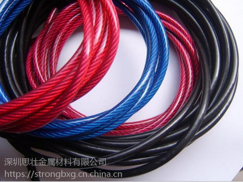 现货正品316PVC包胶金属细绳