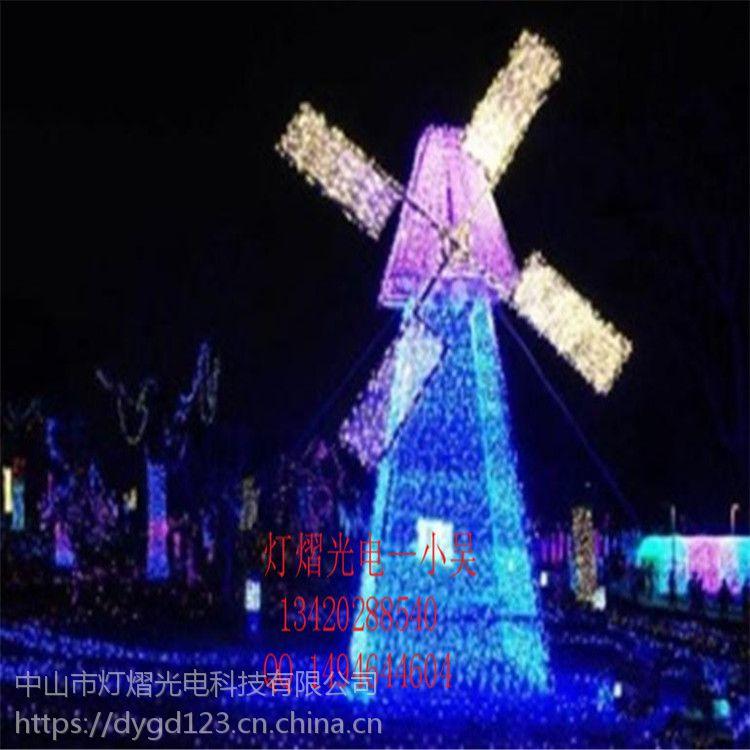 LED景观灯 LED灯串 灯光节亮化 大风车造型灯
