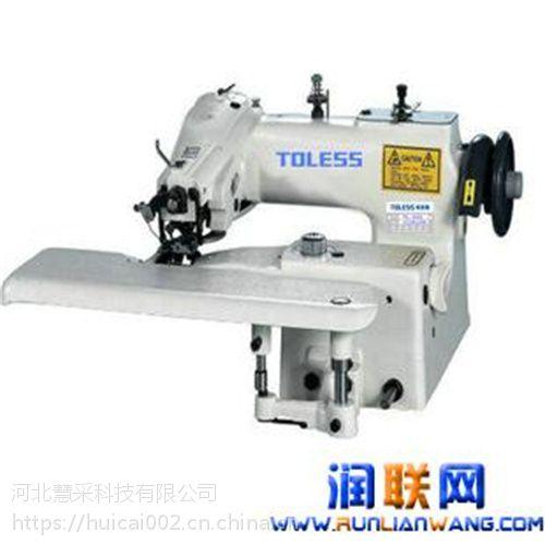 亳州家用自动缝纫机|卷边撬边机|