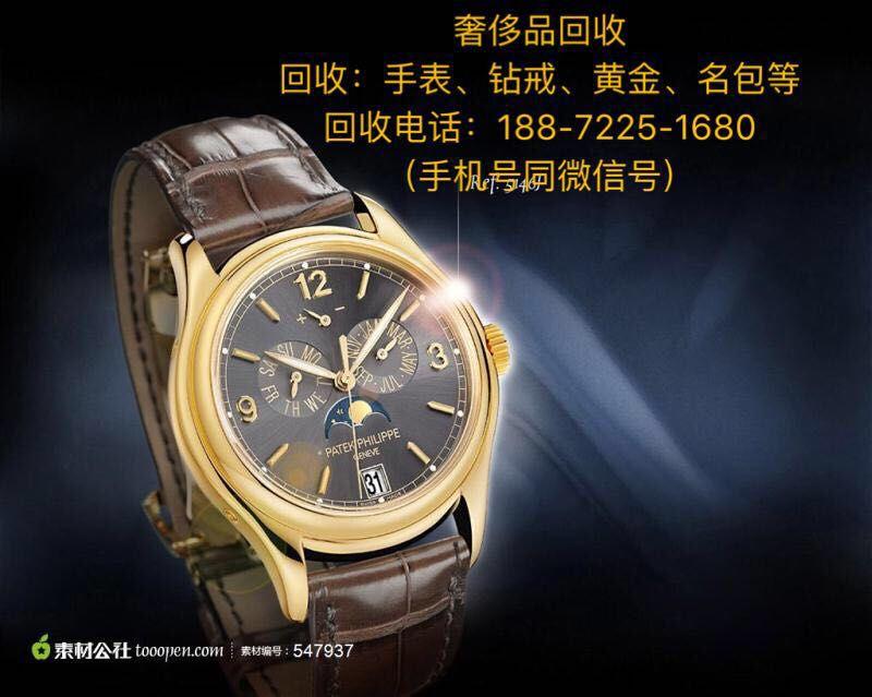 http://himg.china.cn/0/4_490_1019373_800_639.jpg