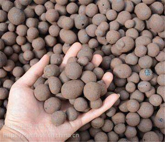 常德陶粒批发,湖南祁东陶粒厂家直销,供货上门18855403163 张经理