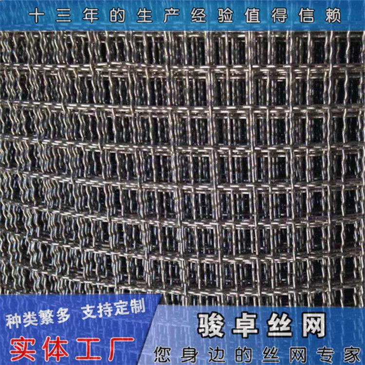 供应铁丝网 金属钢丝网 平纹编织煤矿铁丝网用途 欢迎订购