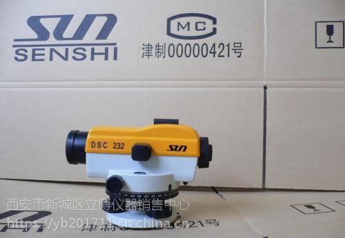 渭南DSC232水准仪维修咨询152,2988,7633