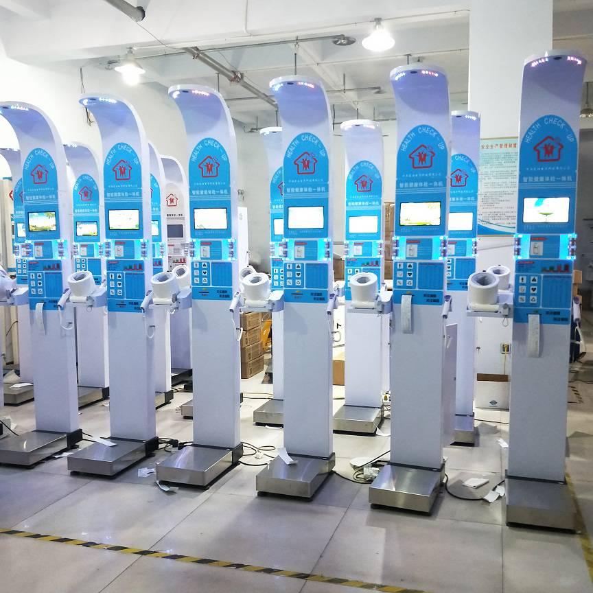 乐佳智能900A型健康体检一体机