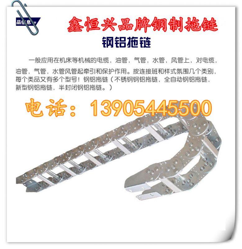 http://himg.china.cn/0/4_490_233182_779_800.jpg