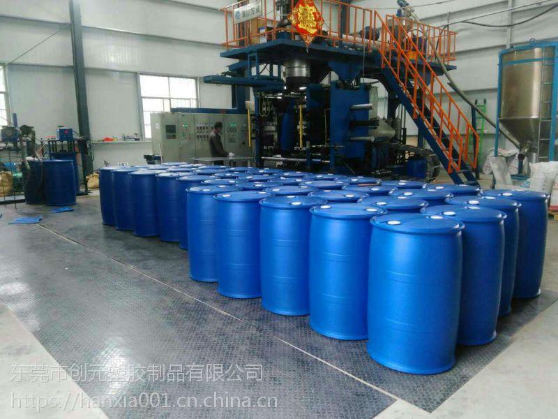 海林HDPE树脂包装200L|125L|160L|塑料桶低价出售1000L吨桶