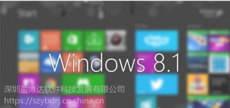 深圳供应***值文件解压 WinZip语言包 装机必备 软件