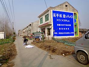 随州手绘广告设计、武汉乡镇墙体广告、孝感户外墙体广告
