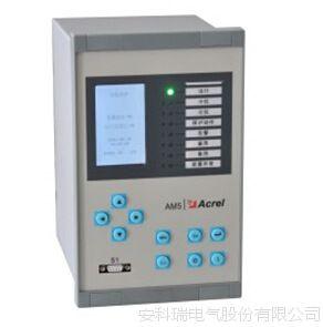 安科瑞电气AM5-C电容柜保护测控装置/过电压跳闸/不平衡电流保护