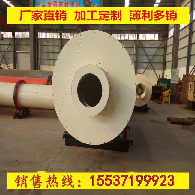http://himg.china.cn/0/4_490_237736_650_650.jpg