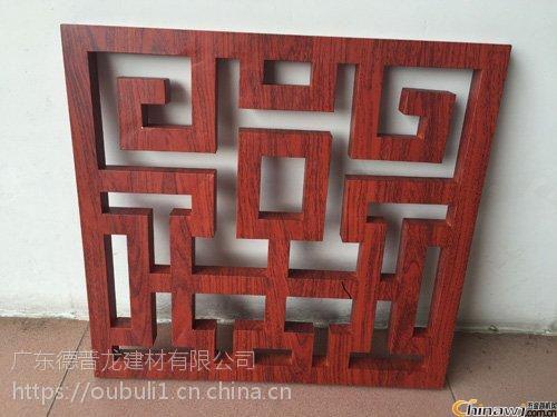 广东广州德普龙仿古铝窗花定制厂家报价