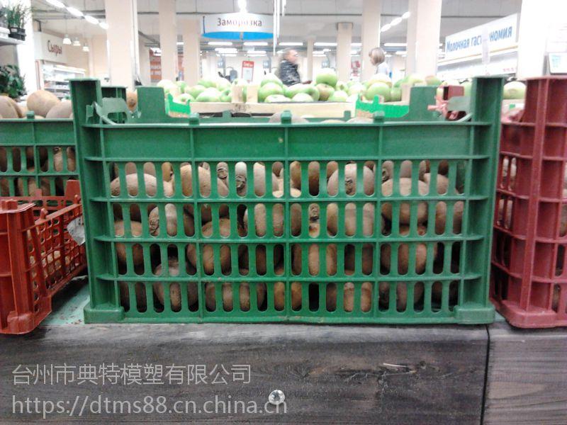 水果箱注塑模具 塑料模具厂家直供优惠价