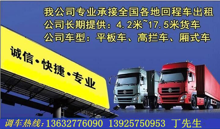 http://himg.china.cn/0/4_490_240480_720_421.jpg
