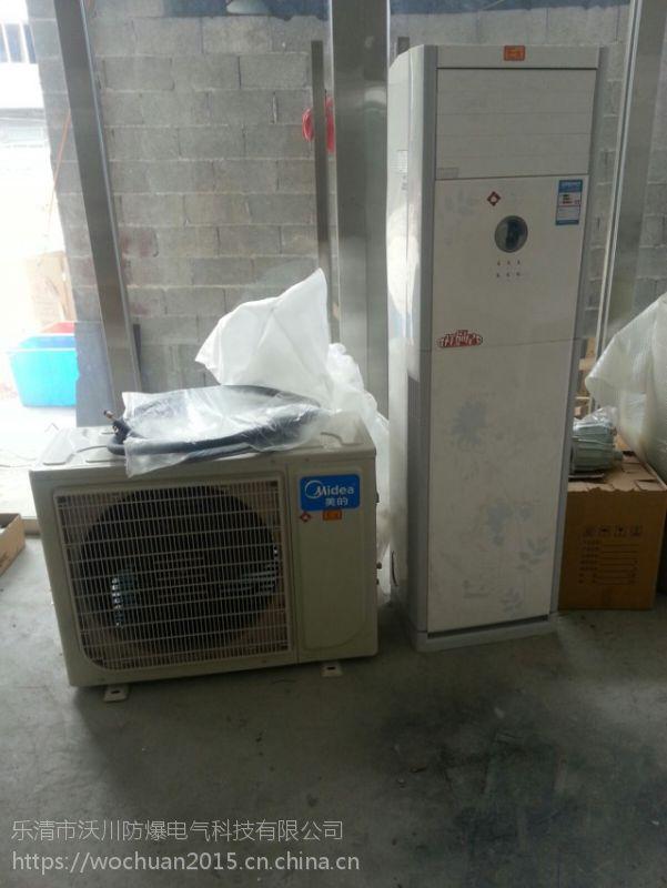 bk防爆空调器单价江西出货