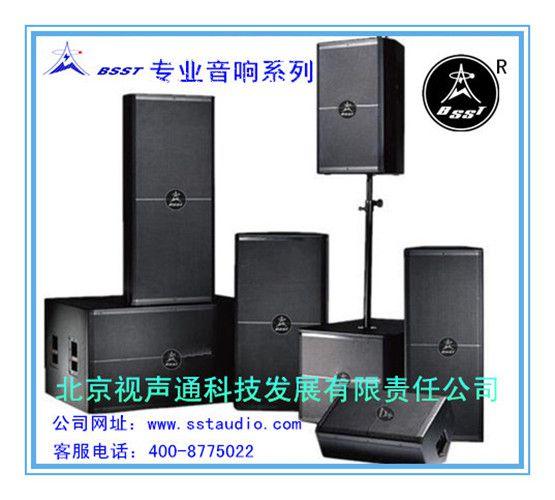 专业会议音响系统  、专业背景音乐系统