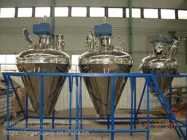 二甲基乙烯基乙氧基硅烷专用锥形螺带真空干燥机