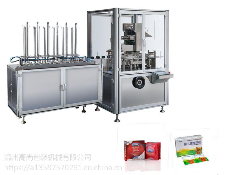 高尚GSZ-130型卧式自动装盒机