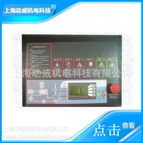 SA185200W复盛空压机油水后部空气冷却器