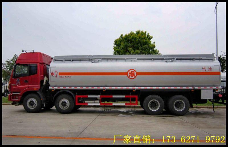 http://himg.china.cn/0/4_491_1037749_800_517.jpg