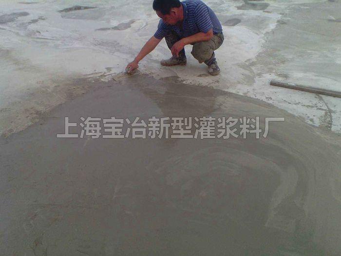 常年供应聚合物修补砂浆 高流态 灌浆料加固质量好