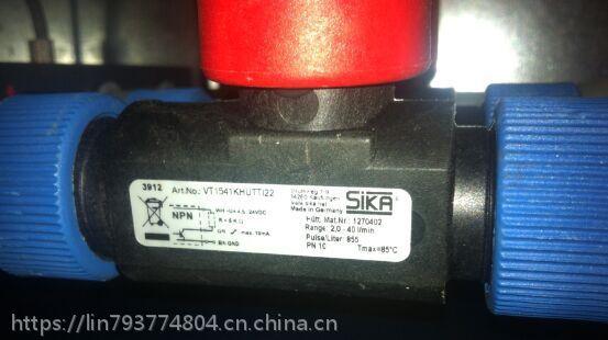 SIKA席卡TP17165M现货