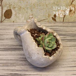 桌面小盆栽多肉水泥花盆个性创意纯手工透气多肉花盆可定制异形