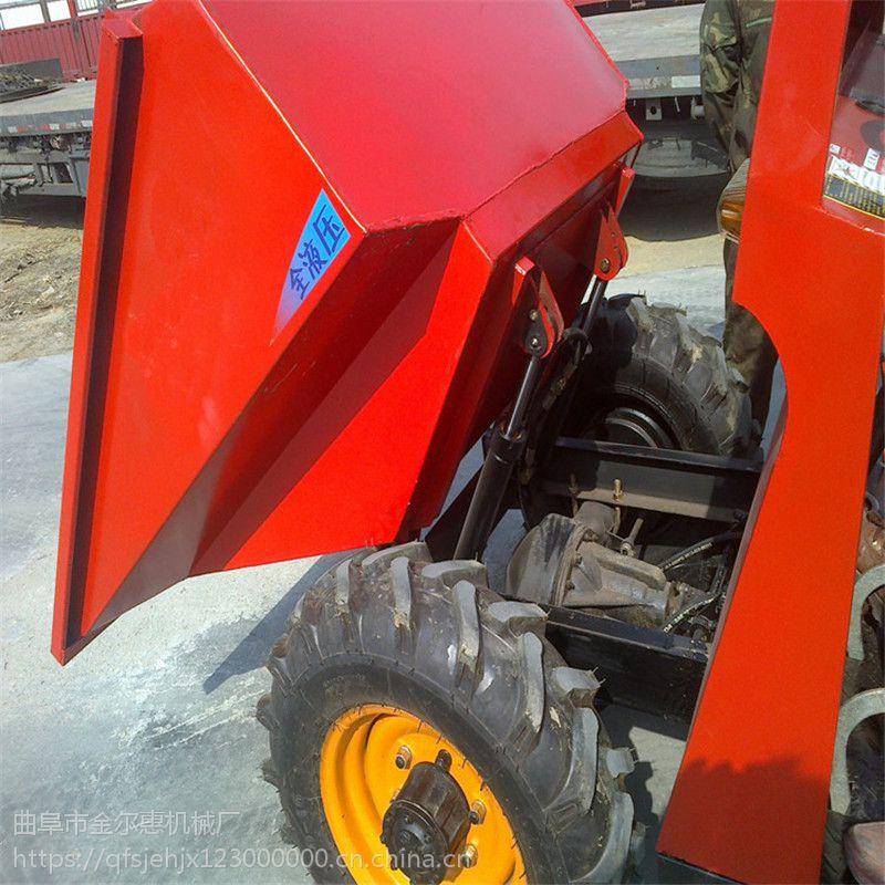 尺寸合理的工地翻斗车 价格适中高质量运输车 金尔惠加工前卸式翻斗车
