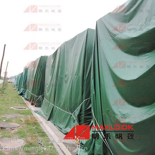 码头用三防篷布 船用三防布 防雨防尘篷布批发