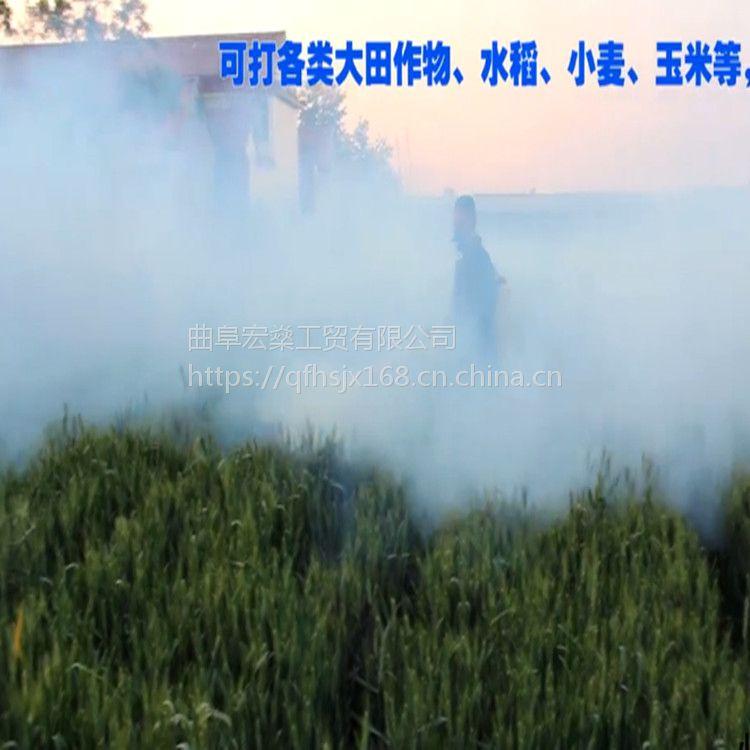 打药烟雾机水雾机打药机斜跨式脉冲弥雾机