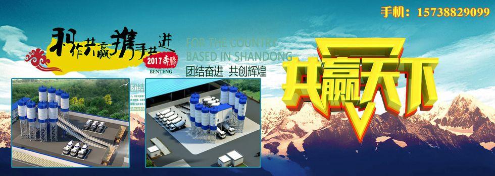 郑州同辉机械设备有限公司