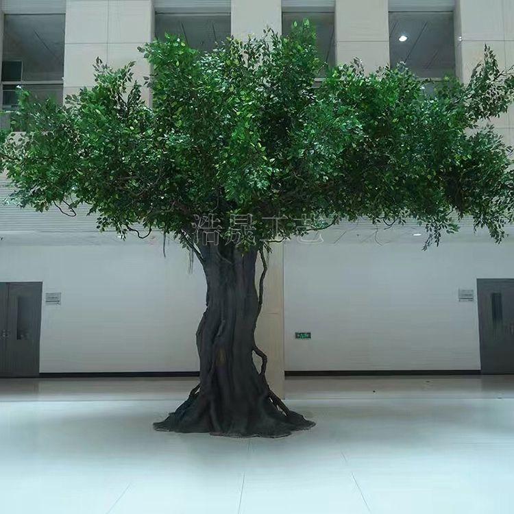 厂家直销四季常青仿真大树 秋天不落叶 叶子颜色可定制