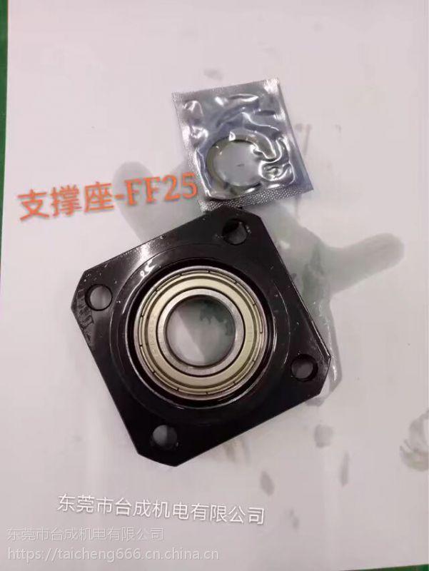 台湾AMI支撑座FF10 - FF30各种型号