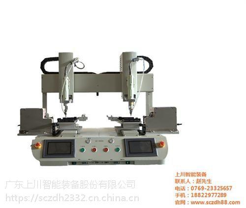 上川螺丝机厂家(在线咨询)、南京自动螺丝机、手机自动螺丝机