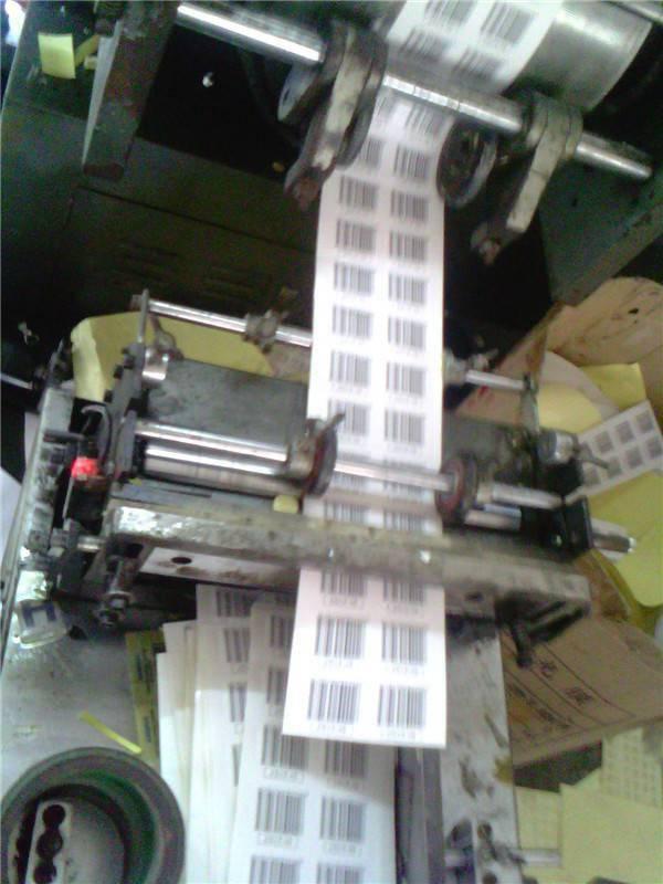 口碑好炭步食品不干胶贴纸印刷价钱,炭步洗发水不干胶标签印刷报价表专业东镜不干胶标签贴纸厂家