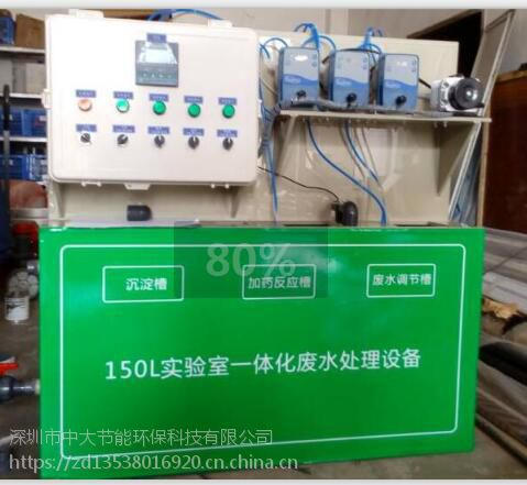 河南省特价供应ZD-500L/D社区门诊废水处理设备